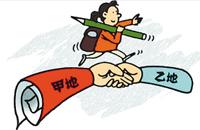 2014年起异地高考将逐步推开
