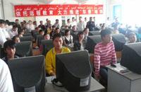 """内蒙古鄂托克旗:""""三招""""破解远程教育学用难题"""