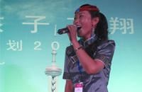内蒙古乡村教师塔娜:我给学生带春天回来