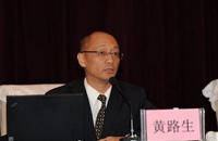 江西农业大学校长黄路生当选中国科学院院士