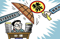 江西省教育厅严查中小学暑期补课及招生行为