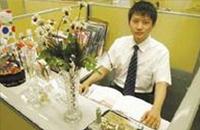校园代理 吴新宇