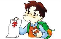 """大学新生学理财 避免月初成""""月光"""""""