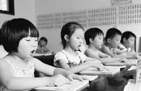 学生暑期陷补课漩涡:该挨骂的不是家长