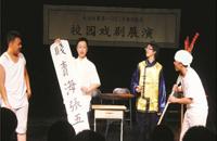 我的社团我做主——天津二中学生社团风采掠影