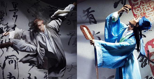 香港舞蹈团中秋上演《兰亭·祭侄》舞动书法传统之美