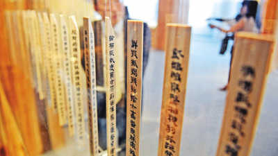 """""""第四届两岸汉字艺术节""""上展示的《急就篇》汉觚的复刻版"""