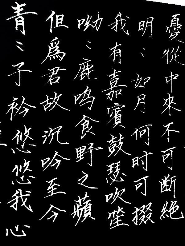 李畅  山东省营市广饶县第一中学