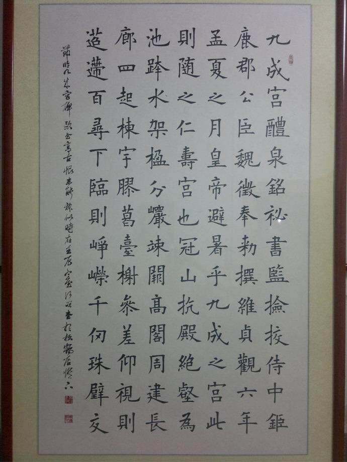 何旺  海南琼海天津医科大学