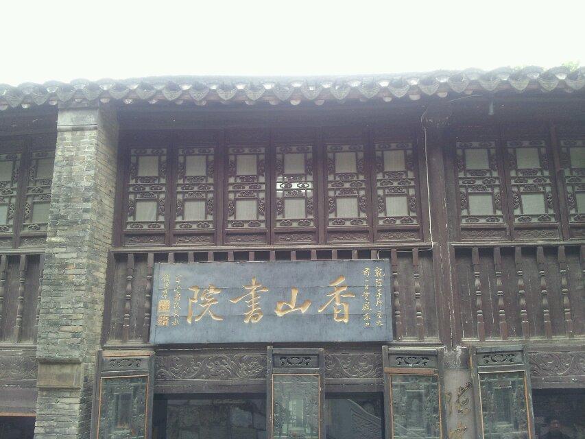 http://shufa.chinaschool.org.cn/