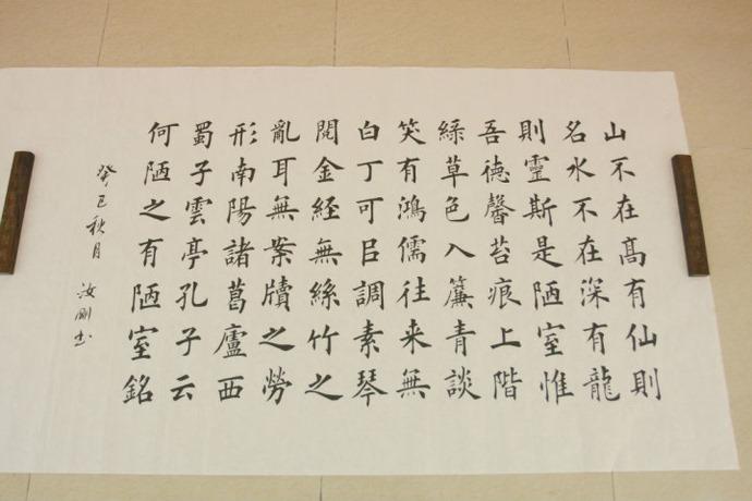 石汝刚  山东济南山东经济学院