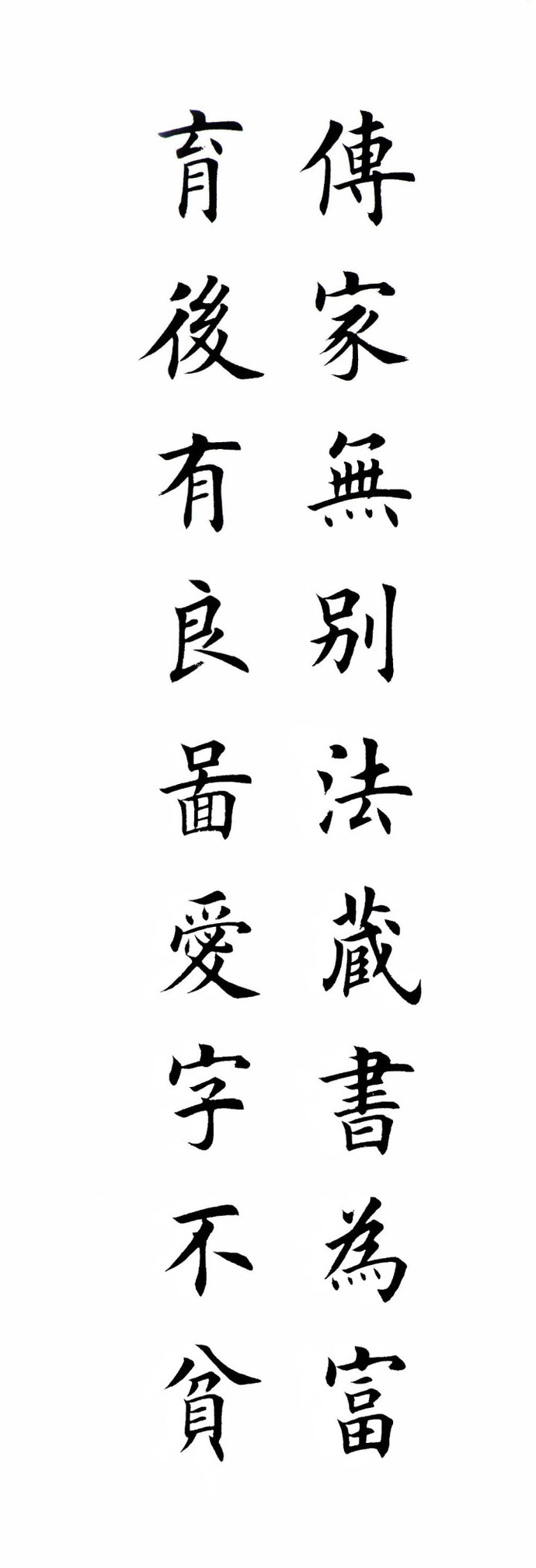 赵鹏  首都经贸大学