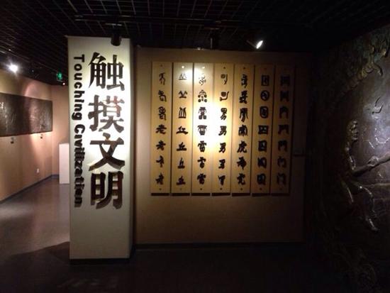 中国盲人研究所