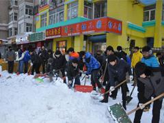 在哈高校万名大学生志愿者积极参与清冰雪活动