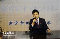 西乡塘:法制宣传进校园 呵护幼苗茁壮成长