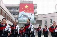 开开心心上学:记西藏农牧区平等享有教育资源