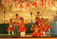"""中华经典诵读 唱好""""传统节日歌"""""""