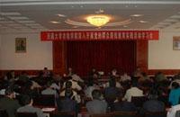 西藏大学教育实践活动要求干部学在先行在前