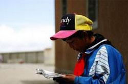 西藏教育蓬勃发展