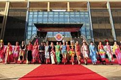 西藏教育工作会议在拉萨召开