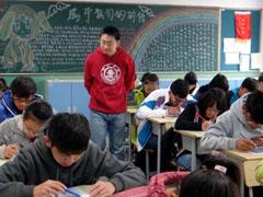 上海交大青年教师带领复旦中学西藏班学子感受数学魅力