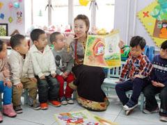 天大幼儿园首次迎来西藏幼教实习教师