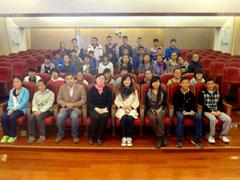 复旦大学西藏志愿班教学