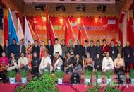 西藏第三届大学生校园文化艺术节