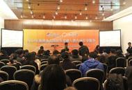 新媒体招生策略与教育项目交流会成举办