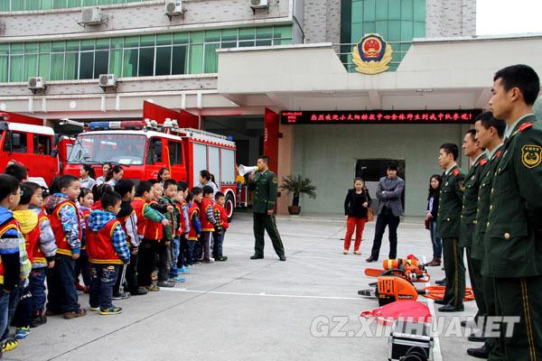"""贵州碧江紧握两条主线深入推动""""消防进校园""""活动"""