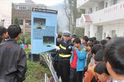 贵州山区沙子小学开学第一课:安全教育