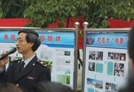 """贵州检验检疫局开展""""国门生物安全进校园""""主题活动"""