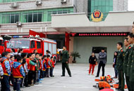 贵州金沙消防开展校园消防漫画征集活动