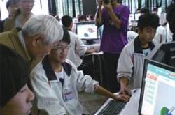 云南开放教育