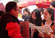 云南校园招聘多营销岗位 校方冀学生从基层干起
