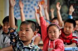 陕西:学前一年儿童享受免费教育