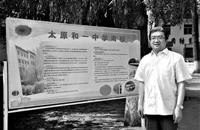 """太原和一中学南校校长王占强:中学教育进入""""大阅读时代"""""""