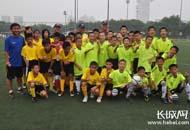 国际青少年足球赛