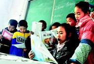 湖北咸丰引进224名本科学历农村教师