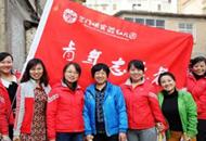 三门峡市实验幼儿园:巾帼志愿者清洁家园迎盛会
