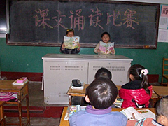 枣庄建设路小学三年级举行亲近课文朗读比赛