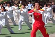 第二讲:武术教学方法