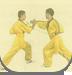 趣味武术 二级 趣味练习