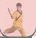 趣味武术 三级健身拳操 格挡冲拳