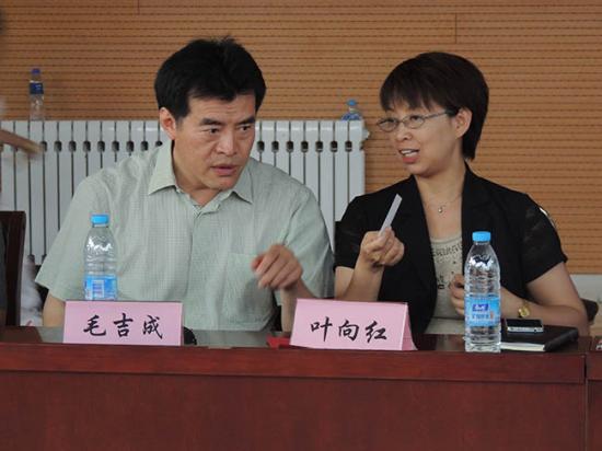 青少年与学校武术工作指导委员会副主任 毛吉成<br />石景山区教育委员会主任 叶向红