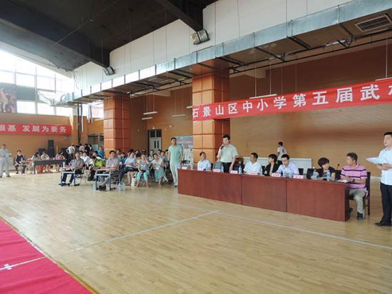 青少年与学校武术工作指导委员会副主任、中国武术协会委员 毛吉成讲话