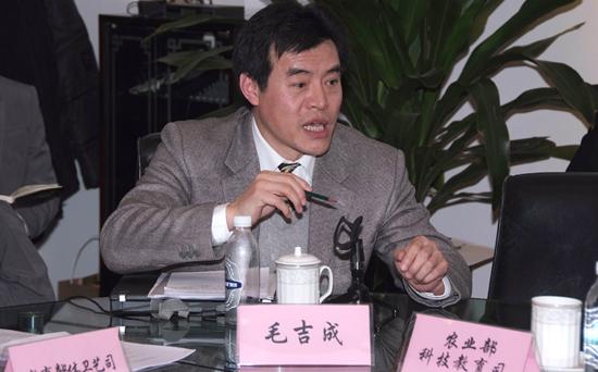 毛吉成在中国校园健康行动官方网站研讨会上发言