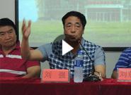 吉林省教育厅体卫艺处处长刘强讲话