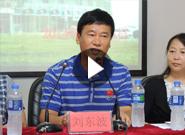 吉林省体育局青少部处长刘东波讲话