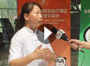 吉林体育学院武术学院院长方方采访